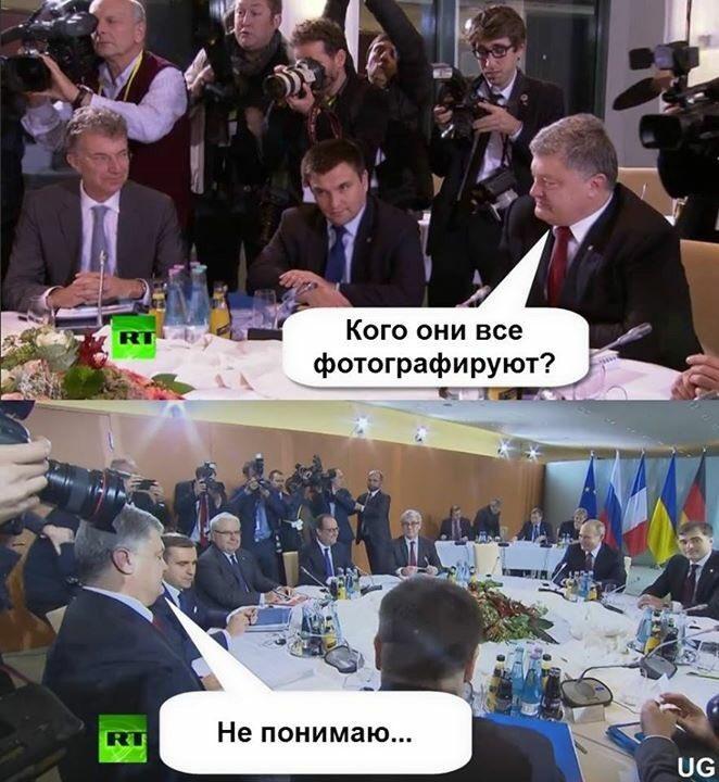 Путин в Берлине