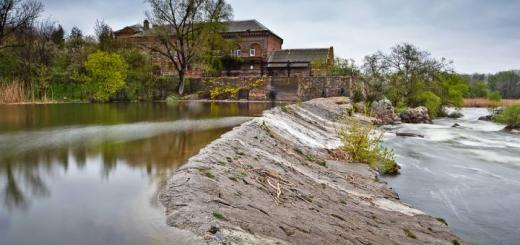 Плотина Мигийской ГЭС