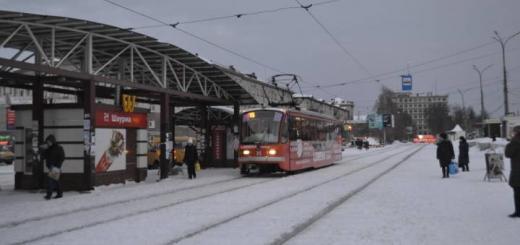 Нижний Тагил у вокзала