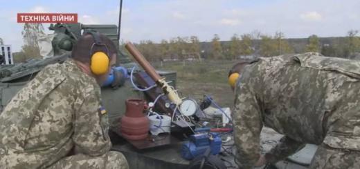 В Харькове изобрели газодетонационный миномет