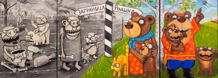 ukropi_805