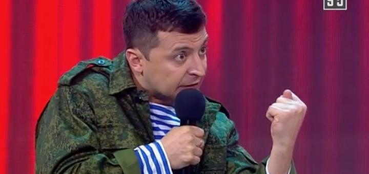 Первое интервью Зеленского